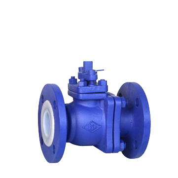 title='PTFE lined flanged ball valve'